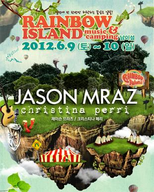 Rainbow Island 2012