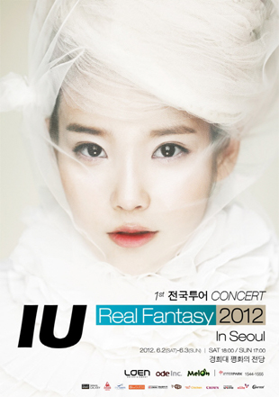 IU's Solo Concert[REAL FANTASY]