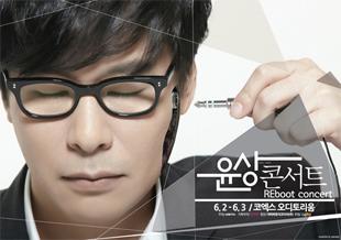 Yoon Sang Concert<REboot>