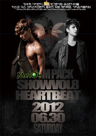 Jang Woo-hyuk, Simon D, Brave Guys: M Pack Show vol. 8