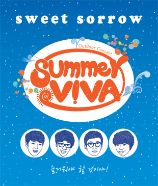 Sweet Sorrow Outdoor Concert『SUMMER VIVA』