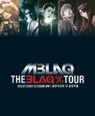2012 MBLAQ〈THE BLAQ% TOUR〉in SEOUL