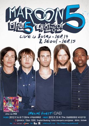 2012 Maroon 5 LIVE IN SEOUL