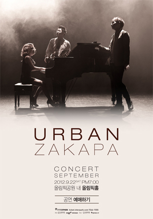 Urban Zakapa Concert『September』