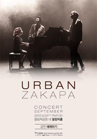 Urban Zakapa Concert『September』