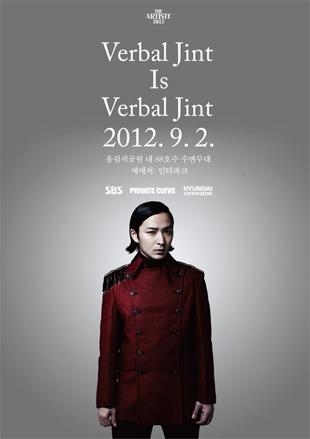 Verbal Jint Concert『Verbal Jint Is Verbal Jint』