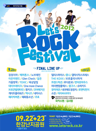 6th Annual 2012 Let's Rock Festival