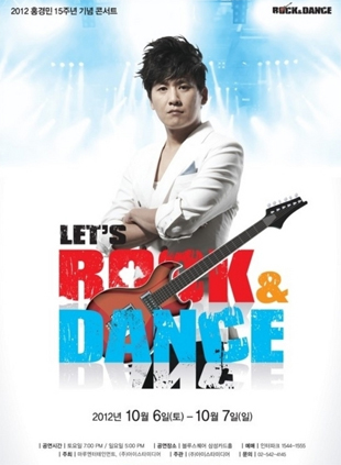 Hong Kyung-min Concert 2012