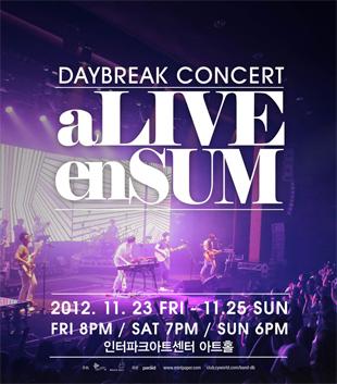 Daybreak Concert :'aLIVEenSUM'(Seoul)