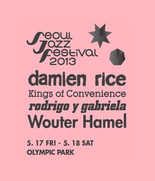 Seoul Jazz Festival 2013「In The Park」