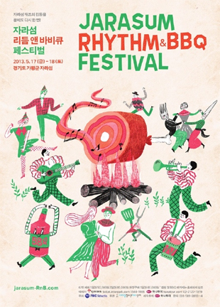 Jarasum (Jara Island) Rhythm & BBQ Festival