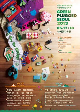 Green Plugged Seoul 2013