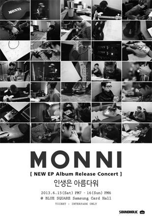 Mongni New EP Album Release Concert