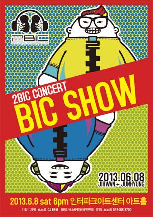 2Bic Concert [Bic Show]
