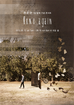 Kwon Soon-gwan First Album Release Concert「Home Again」