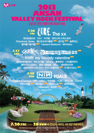 2013 Ansan Valley Rock Festival