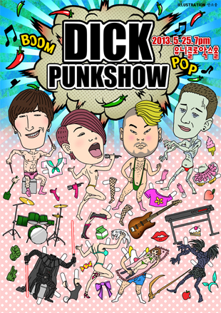 DICKPUNKSHOW