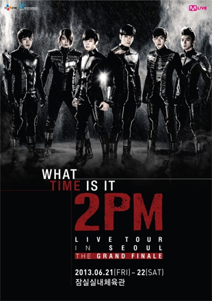 "2PM LIVE TOUR in SEOUL ""What Time Is It"" - The Grand Finale"