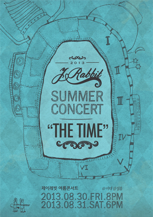 J. Rabbit Summer Concert :