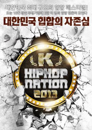 K-HIPHOP NATION 2013