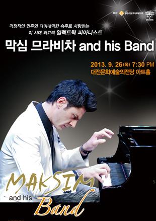 2013 Maksim & His Band
