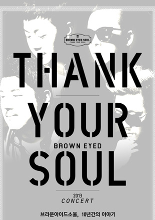 2013 Brown Eyed Soul's 10th Anniversary Live Concert In Ilsan