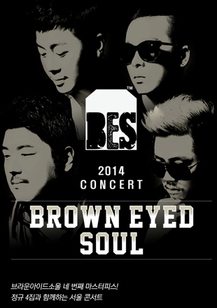 Brown Eyed Soul 4th Album Release Concert