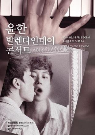 Yoon Han Valentine's Day Concert