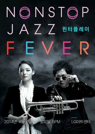 "Winterplay Concert ""NONSTOP JAZZ FEVER"""