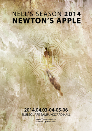 Nell's Season 2014 Comeback Concert - NEWTON'S APPLE