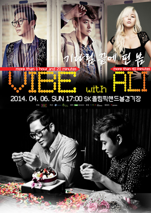 Vibe & Ali Concert: [Spring's Blossom At The End Of A Long Wait]
