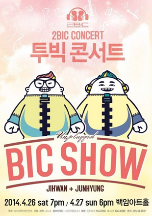 2Bic Concert:[BIC SHOW]