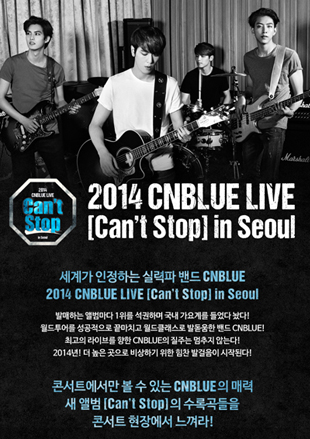 2014 CNBLUE LIVE[Can't Stop]in Seoul