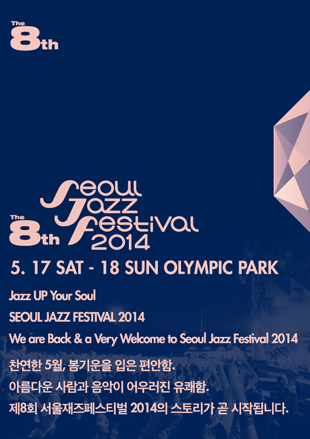 8th Annual Seoul Jazz Festival 2014 Special Opening Night