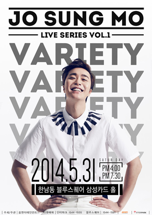 Jo Sung-mo Live Series Vol. 1 <Variety>