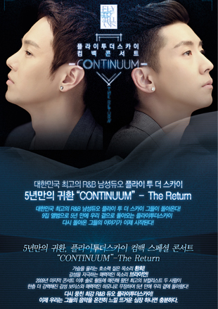 "Fly To The Sky Comeback Special Concert ""CONTINUUM"""