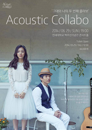 Acoustic Collabo Concert 〈My 2nd Collaboration With You〉