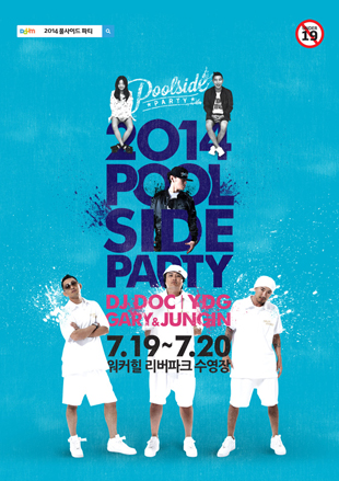 2014 WALKERHILL POOLSIDE PARTY