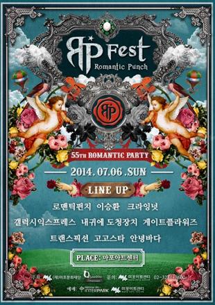 R.P. Fest