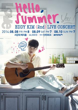 Eddy Kim Concert 〈Hello, Summer〉
