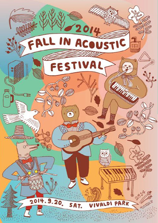 Fall In Acoustic Festival 2014