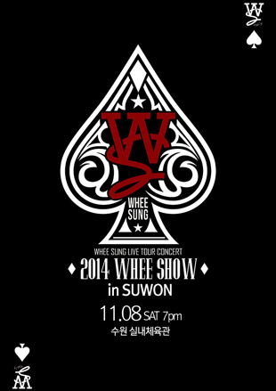 "2014 Wheesung's Nationwide Concert Tour ""Whee Show"" - In Suwon"
