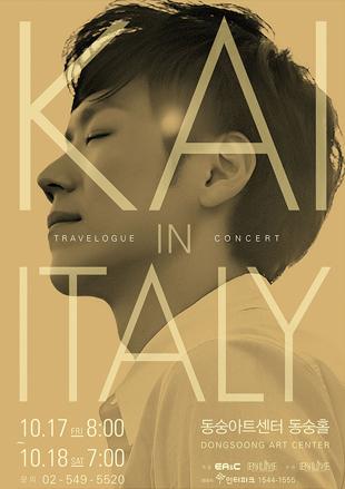 Crossover Musician Kai's Solo Concert - <KAI in ITALY>