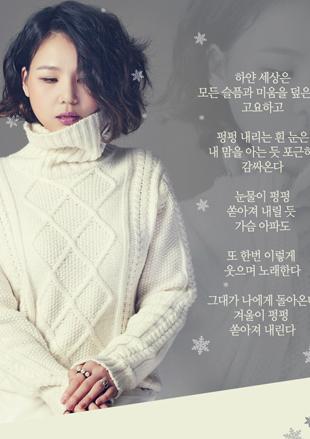 2014 Ali's Winter Concert <Pung Pung>