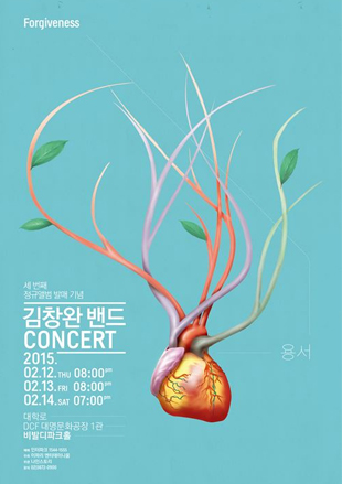 Kim Chang-wan Band: 3rd Full-Length Album Release Concert <Forgiveness>