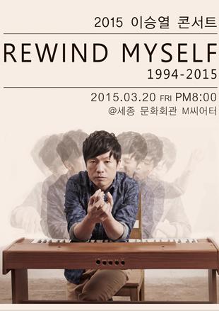 Lee Seung-yeol Concert: REWIND MYSELF 1994-2015