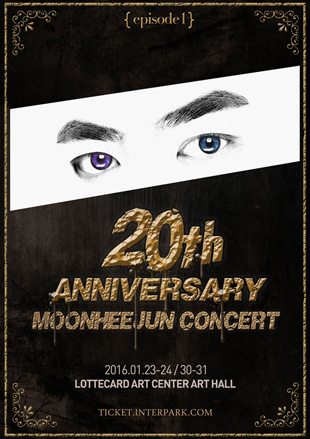 Moon Hee-jun 20th Anniversary Concert[Episode 1]