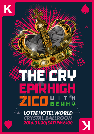 2016 The Cry: Epik High & Zico