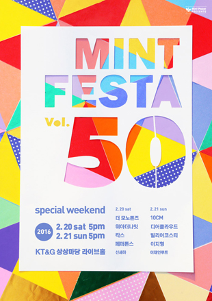 Mint Festa Vol. 50 ~ Special Weekend