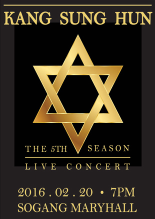 Kang Sung-hoon Concert: The Fifth Season